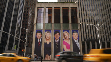 Fox News HQ